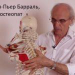 Что нам нужно знать о грудобрюшной диафрагме