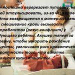 Мужская медицина. Как калечат женщин  – Роберт С. Мендельсон