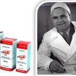 АСД-2 – история препарата