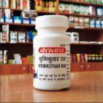 КРИМИКУТХАР РАС  – антипаразитарное средство.
