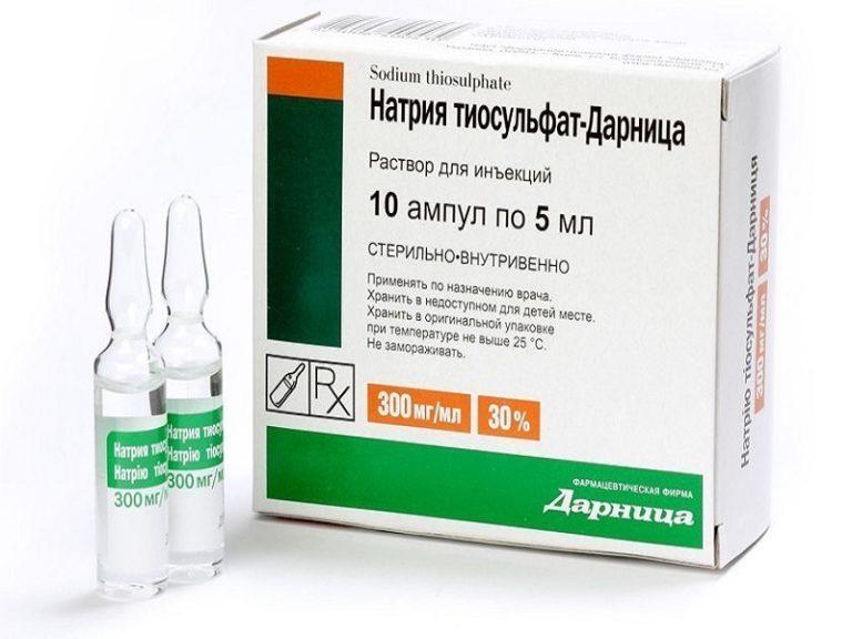 Натрий тиосульфат от простатита полезные упражнения простатита